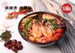麻辣烫加盟—约麻麻辣烫,鲜鱼+秘料+时蔬,灵活经营,轻松月入过万!