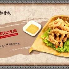 快餐加盟—三碗过岗甏肉排骨饭特色技术,多重美味,加盟的首选!