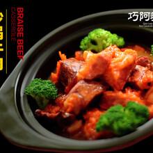 快餐加盟▎巧阿婆砂锅饭教你如何小成本出大财富!