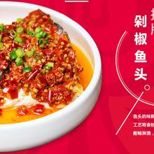 快餐加盟—一菜一格川湘蒸菜,1对1培训,5天轻松开店,收入是打工5倍之多!