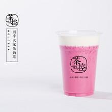 奶茶加盟茶控芝士奶茶实力加盟,2人+10㎡轻松开店,经营无忧!