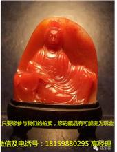 厦门哪有鉴定福州寿山石图片