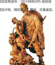 厦门找谁黄杨木雕图片