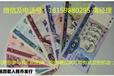 厦门钱币权威鉴定出手机构