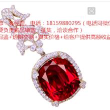 厦门哪里可以鉴定红宝石出手图片