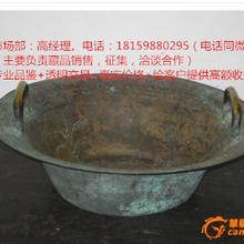 厦门哪里有鉴定铜盆交易机构图片