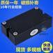 大功率觸發器UV紫外線燈碘鎵燈曬版燈專用觸發器品種齊全