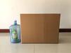 福州纸箱厂,包装纸箱定制,加厚搬家纸箱现货批发,价格低出货快