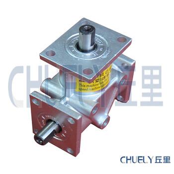 ARA0小型换向器,ARA0转向器,安装简便,噪音低扭矩大。