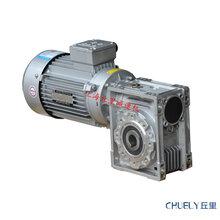 NMRV110-50-Y2.2-B6蜗轮蜗杆减速机图片