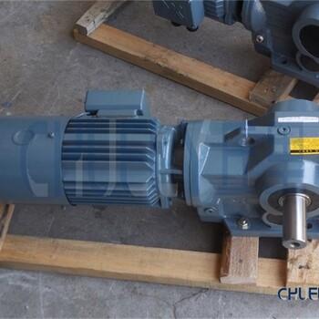 KAF47斜齿轮蜗杆减速机K57硬齿面减速箱