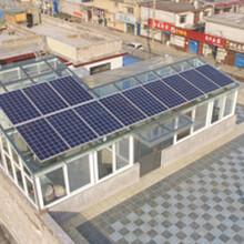 天合光能3kw分布式并网光伏太阳能发电系统现货