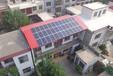 天合光能10kw分布式并网光伏太阳能发电系统现货10千瓦
