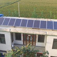 天合光能户用光伏太阳能发电系统3kw招汤阴县代理天合光伏组件