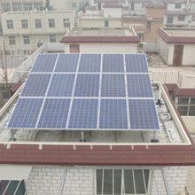 天合光能诚招淇县代理并网式光伏发电系统户用电屋顶发站