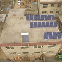 天合光能户用光伏太阳能发电系统5kw招安阳县代理天合光伏组件