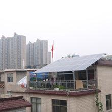 天合光能并网式家用屋顶光伏发电系统诚招曲周县代理