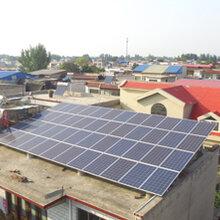 天合光能家用屋顶并网式光伏发电系统诚招清丰县代理