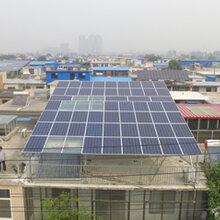 天合光能户用光伏太阳能发电系统15kw招濮阳市代理天合光伏组件