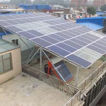 天合光能户用屋顶发电站并网式诚招涉县代理