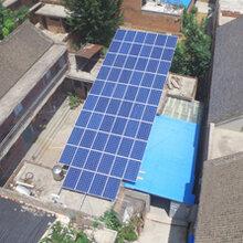 天合光能户用光伏太阳能发电系统16kw招武安市代理天合光伏组件