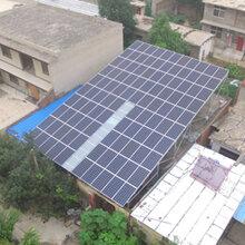 天合光能分布式户用屋顶光伏发电系统诚招肥乡县代理