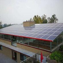 天合光能户用光伏太阳能发电系统30kw招魏县代理