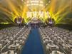 惠州企业年会策划、一站式年会服务、高端年会晚宴