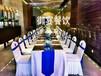 年会上门、一站式年会服务、婚礼酒席上门承办