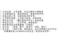 北京工商注册代理