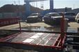 淮南煤矿场洗轮机渣土车洗轮机沃洁洗轮机原装现货