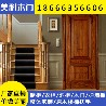 广东品牌木门厂家原木门和实木门哪个好--美科木门