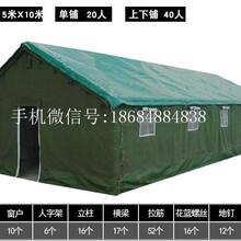长沙施工帐篷,长沙工地帐篷