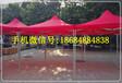 长沙广告帐篷租赁,长沙促销帐篷租赁,长沙折叠帐篷租赁
