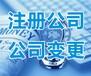北京专业办理医疗器械二类三类许可资质
