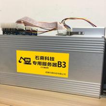 鑫威b3礦機12t算力圖片
