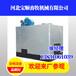 全自动燃煤热风机,邯郸燃煤热风机,宝顺畜牧机械优惠促销
