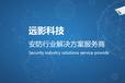监控安装承接监控工程浙江地区免费上门