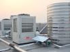 長虹空氣源熱泵熱水器_蘇州熱泵服務中心