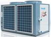 商用空氣能熱泵熱水器_蘇州熱泵服務中心