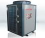 空氣源熱水器KFXRS-10Ⅰ/A_蘇州熱泵服務中心