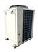 隴贛空氣能熱水器優缺點支持定制隴贛熱水項目改造