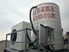 陇赣空气能热水器商用,厂家直销空气能热泵热水器