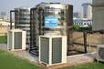 隴贛空氣源熱泵廠家直銷隴贛19新款空氣能熱泵