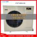 隴贛家用即熱式熱水器熱泵熱水機廠家直銷家用即熱式空氣能熱水器