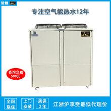 10P空气能热水器空气源热泵南北通用大水量不限流空气能热水器