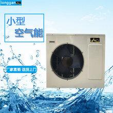 陇赣空气能热水器空气源热泵5P商用变频空气能热水器