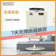 陇赣空气能热水器3p5匹地暖空调空气源热泵商用取暖器供暖家用泳池机热水器机