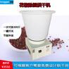 隴贛花椒除濕空氣能烘干機家用220v智能溫控全自動桶式熱風烘干機