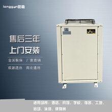 陇赣5P空气能热水器别墅民宿家用150升空气源热泵